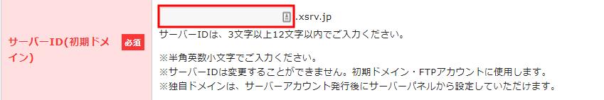 xserver04.png
